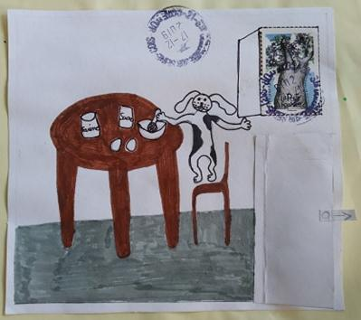 Art postal 74